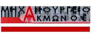 Akmon OE